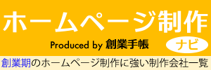 ehokenkento-logo-p