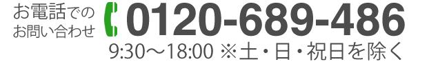 03-6415-7032